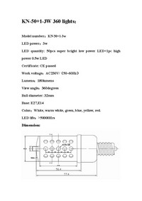 Документация для E27-51 холодная белая 51 светодиод 2,7W