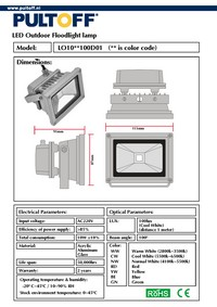 Документация для 10W красный 100гр 220V IP65