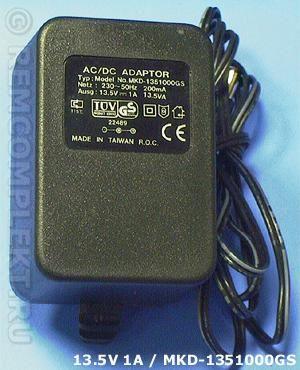 Адаптер 13,5V 1A (MKD-1351000GS)