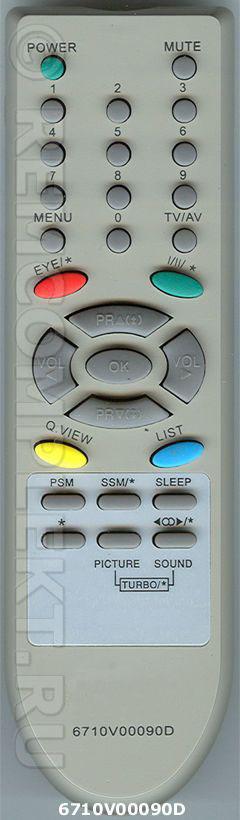 Пульт ДУ для LG 6710V00090D