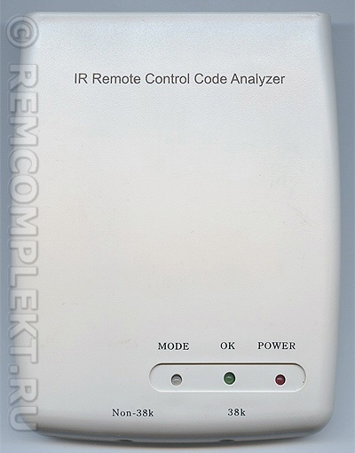 Тестер IR Remote Control Code Analyzer (опт. цена от 3 шт)