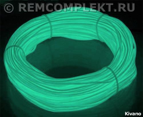 Холодный неон 01GS-2,3 - Kivano 1м (бухта 50 метров)