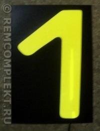 Светящаяся бумага цифра '1' 12x18см желтая/черный