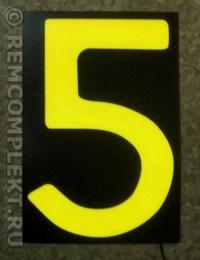 Светящаяся бумага цифра '5' 12x18см желтая/черный