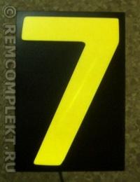 Светящаяся бумага цифра '7' 12x18см желтая/черный