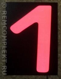 Светящаяся бумага цифра '1' 12x18см красная/черный