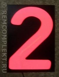 Светящаяся бумага цифра '2' 12x18см красная/черный