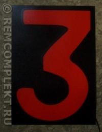 Светящаяся бумага цифра '3' 12x18см красная/черный