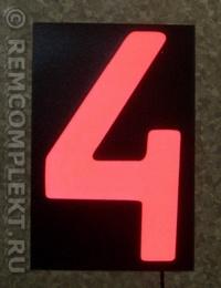 Светящаяся бумага цифра '4' 12x18см красная/черный