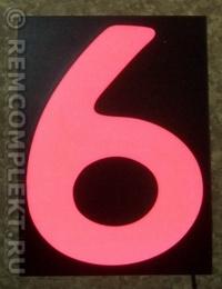Светящаяся бумага цифра '6' 12x18см красная/черный