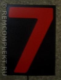 Светящаяся бумага цифра '7' 12x18см красная/черный