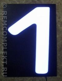 Светящаяся бумага цифра '1' 12x18см белая/черный