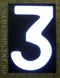 Светящаяся бумага цифра '3' 12x18см белая/черный