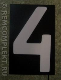 Светящаяся бумага цифра '4' 12x18см белая/черный