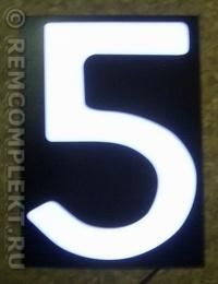 Светящаяся бумага цифра '5' 12x18см белая/черный