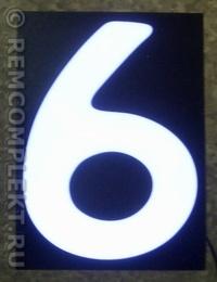 Светящаяся бумага цифра '6' 12x18см белая/черный