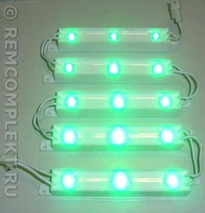 Светодиодный модуль Treplic зеленый 12V 5 модулей по 3 Led IP65 (опт. цена от 5 шт)