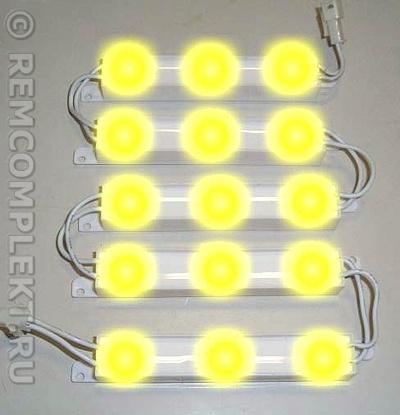 Светодиодный модуль Treplic желтый 12V 5 модулей по 3 Led IP65 (опт. цена от 5 шт)