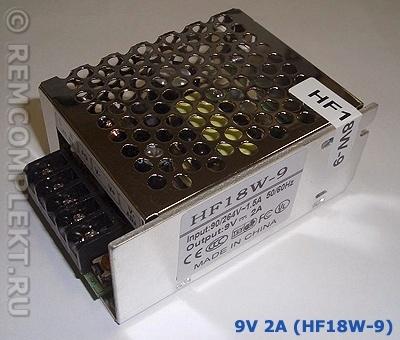 Блок питания 9V 2A (HF18W-S-9) встраиваемый