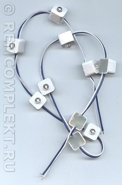 Светодиодный модуль Assarius холодный белый 12V 10 модулей по 1 Led (опт. цена от 10 шт)