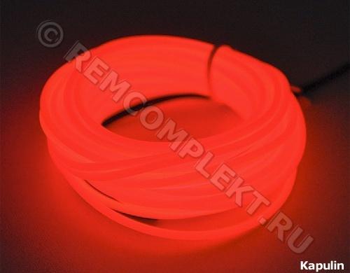 Холодный неон 2,3-05 Kapulin (красный) отрезок 5м