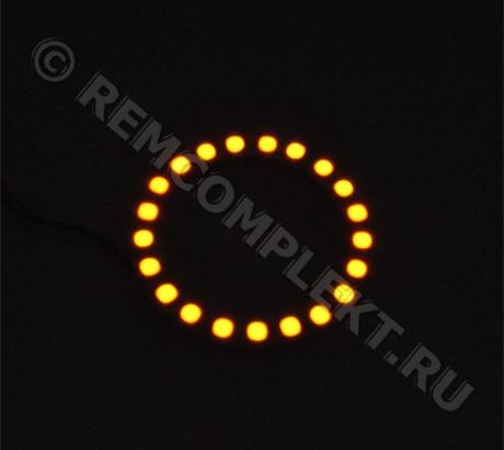 Ангельские глазки 5050 желтые 21 светодиод d7cm 12V (опт. цена от 10 шт)