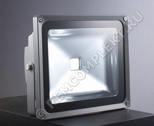 Прожектор светодиодный 50W синий (опт. цена от 2 шт)