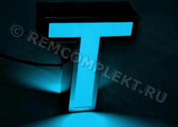 Светодиодная буква