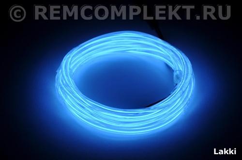 Холодный неон 01GS-3,2 - Lakki 3м