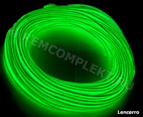 Холодный неон 01GS-3,2 - Lencerro 1м (бухта 50 метров)