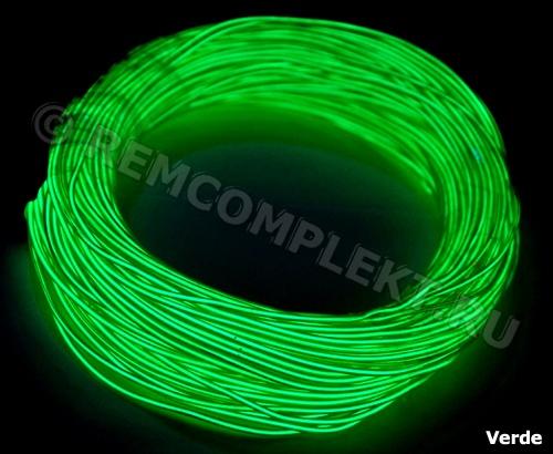 Холодный неон 01GS-2,3 - Verde 1м (бухта 50 метров)