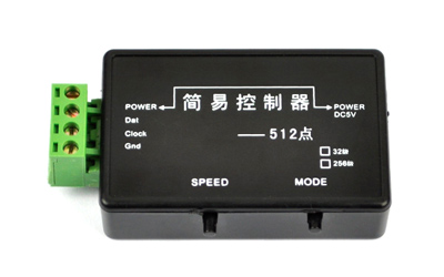 Контроллер для LED DMX512 Pixel Strip RGB (LDCS0001) Black (IC P9813) (опт. цена от 5 шт)