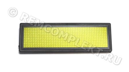 Бегущая строка 'Бейдж' желтая (B1248AY) от 1000 штук