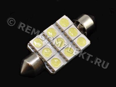 Светодиодная автолампа C5W 9 светодиодов 5050 12V белая 41мм