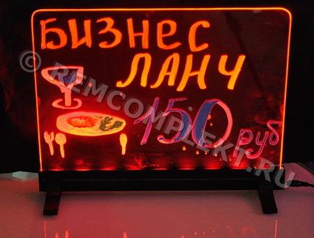 Светодиодная RGB панель на подставке 26x34cm черная