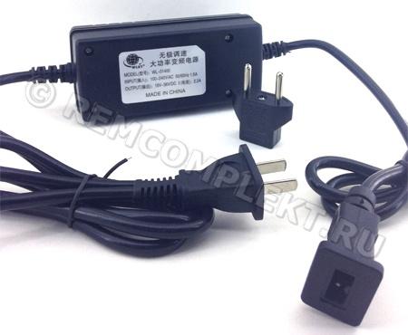 Блок питания для электрической отвертки 18-36V 2A WL-01400 (опт. цена от 5 шт)