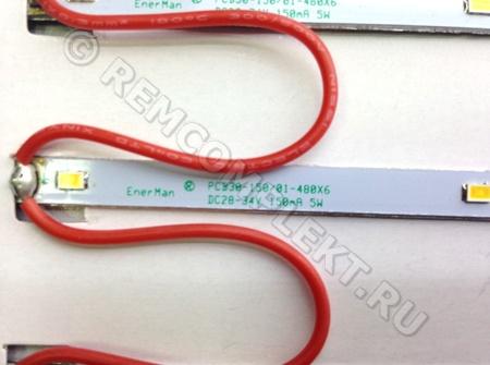 Светодиодный модуль 480x6мм 10 светодиодов 3020 150mA 120Lm/W (опт. цена от 6 шт)