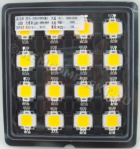 Светодиод 10W 850-950Lm 3000-3500k 9-11V 1000mA (опт. цена от 16 шт)