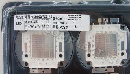 Светодиод 30W RGB 100-500Lm 22-34V 460-630nm 350mA (опт. цена от 3 шт)