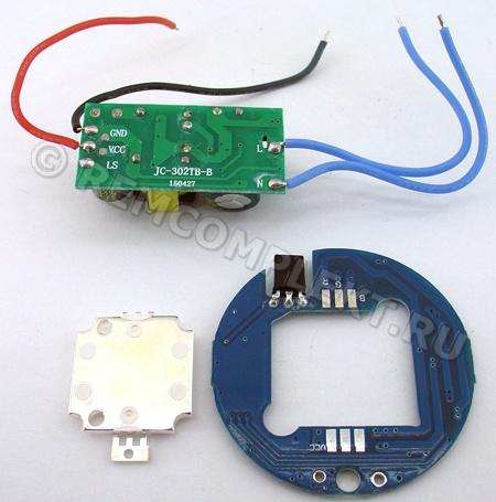 Светодиод 10W RGB с платой контроллера, драйвером и пультом ДУ (IR) (опт. цена от 5 шт)
