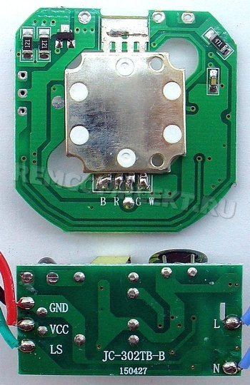 Светодиод 10W RGB+NW (IR на плате) с платой контроллера, драйвером и пультом ДУ (опт. цена от 5 шт)