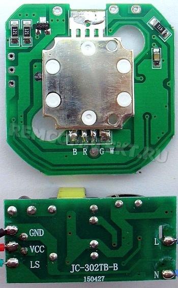 Светодиод 10W RGB+WW (IR на плате) с платой контроллера, драйвером и пультом ДУ (опт. цена от 5 шт)
