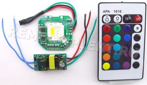 Светодиод 10W RGB+WW (IR выносной) с платой контроллера, драйвером и пультом ДУ (опт. цена от 5 шт)