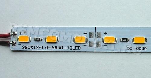 Светодиодный модуль 1м 5630 2500K (пламя свечи) 72 светодиода 12V 1,6A (опт. цена от 10 шт)