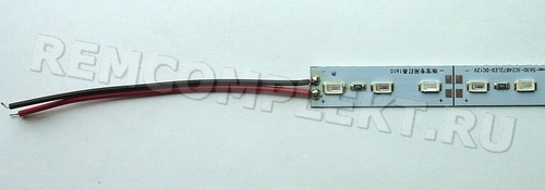 Светодиодный модуль 1м 5630 4R1B Fito 72 светодиода 12V 2,4A (опт. цена от 10 шт)