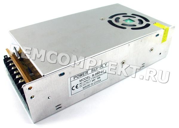 Блок питания 24V 10A (HF240W-S-24) встраиваемый с вентилятором (опт. цена от 2 шт)