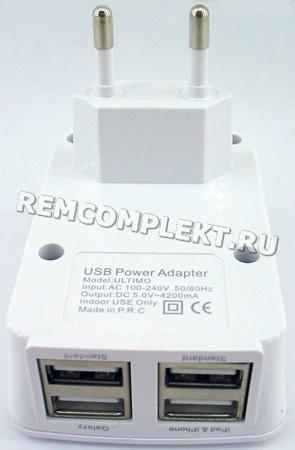 Адаптер питания 4xUSB 220V 4200mA без коробки белый (опт. цена от 5 шт)
