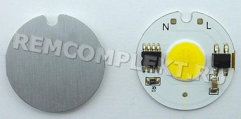 Светодиод 220V 9W WW COB (опт. цена от 10 шт)
