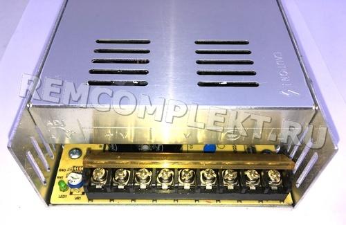 Блок питания 12V 40A (HF480W-S-12) встраиваемый с вентилятором (опт. цена от 2 шт)