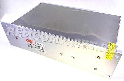 Блок питания 12V 50A (HF600W-S-12) встраиваемый с вентилятором (опт. цена от 2 шт)